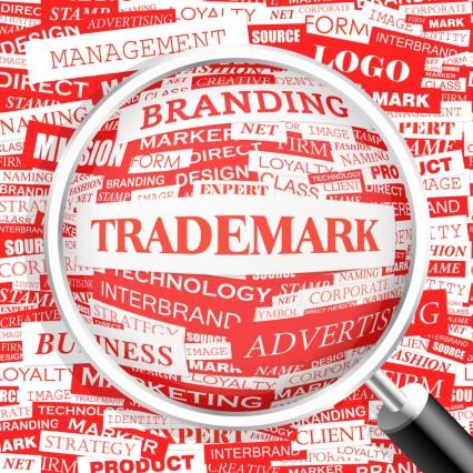 Под знаком марка и торговая товары atas